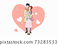 vector design of valentine's card with young couple embracing 73283533