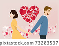vector design of valentine's card with young couple holding hands 73283537