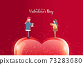 vector design of valentine's day card with young couple falling in love  73283680