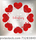 vector design of valentine's day card 73283840