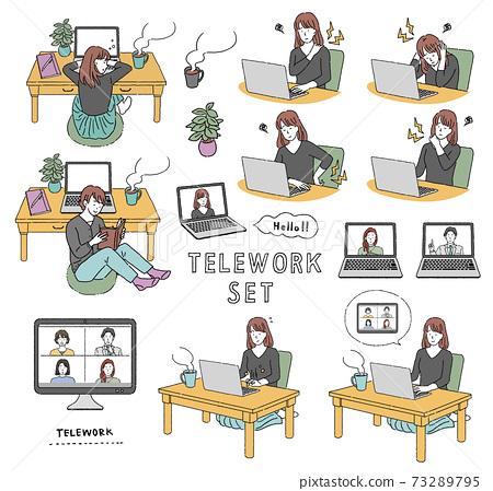 一個女人在計算機上做遠程工作的插圖集 73289795