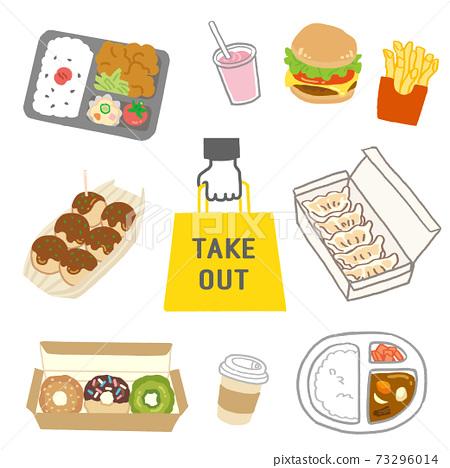 外賣食品插圖集 73296014
