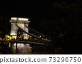 헝가리 라이트 업 된 부다페스트 세 체니 다리 73296750