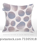 Vector Blurred Watercolor Effect Pebble Seamless Print or Fabric Pattern	 73305918