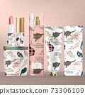 Vector Skincare and Beauty Set with Scented Candle Screw Cap Jar, Lipstick, Body Mist Spray Bottle and Hand Cream Tube. Cat Pattern Print Packaging. 73306109