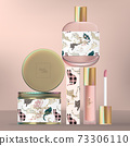 Vector Skincare or Beauty Packaging Set with Perfume Glass Bottle, Body Cream Tin Jar and Lip Gloss Tube. Cat Pattern Print Packaging. 73306110