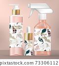 Vector Skincare or Beauty Packaging Set with Body Wash Pump Bottle, Serum Droplet and Aroma Spray Bottle. Cat Pattern Print Packaging. 73306112
