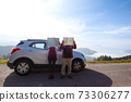 guy and girl standing by the car 73306277