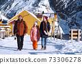 happy family trip to lofoten islands 73306278