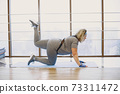 Adult fat woman doing gymnastics at the gym 73311472
