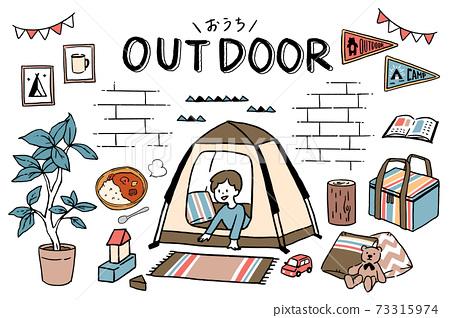 Belamping,插圖組的孩子做家庭營 73315974