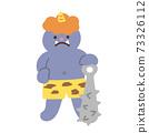憤怒的藍色惡魔 73326112