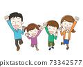 건강하게 모두 점프하는 가족 73342577