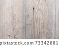Old Brown Wooden Planks, Texture. Rustic Backdrop. 73342881