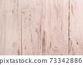 Old Brown Wooden Planks, Texture. Rustic Backdrop. 73342886
