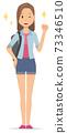 一個背包的年輕女子是微笑著舉起她的拳頭 73346510