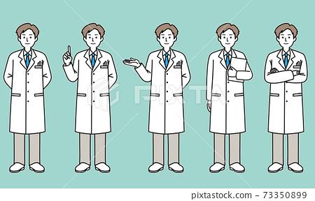 醫生(年輕) 73350899