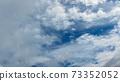 白雲 73352052