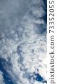 白雲 73352055