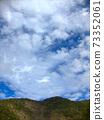白雲 73352061
