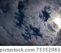 白雲 73352063