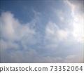 白雲 73352064