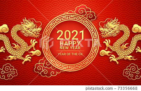 Chinese new year 2021 Golden dragon on greeting card background. Vector illustrations. 73356668