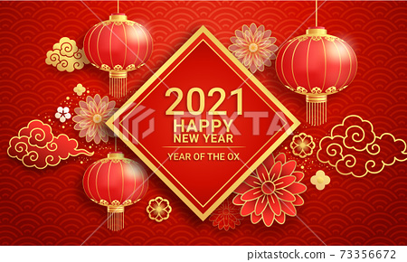 Chinese new year 2021 Paper lanterns and flower on greeting card background the year of the ox. Vector illustrations. 73356672