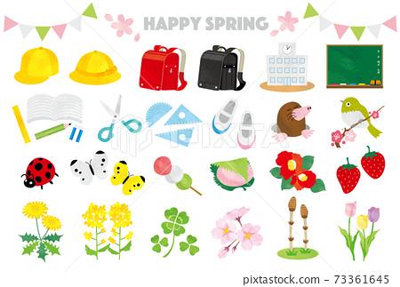 春天,花朵和入場水彩風格插圖集 73361645