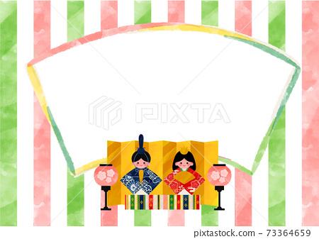 Spring color Hinamatsuri background frame 73364659