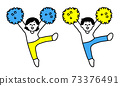 支持絨球的男人和女人(簡單) 73376491