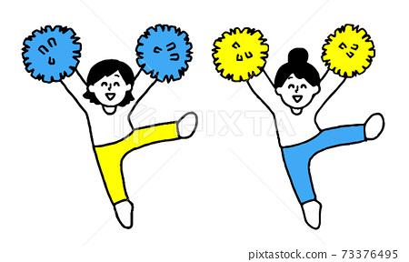 兩名婦女用絨球歡呼(簡單) 73376495