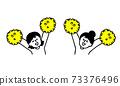 兩名婦女用絨球歡呼(簡單) 73376496