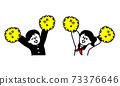 男性和女性的上半身(簡單)打扮成學校的長矛手,用絨球支撐 73376646