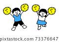 男孩和女孩歡呼與絨球(簡單) 73376647