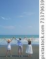 擺在海灘的三個青年人在幕後 73379639