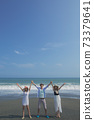擺在海灘的三青年人 73379641