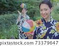 使用與紙微風的yukata的兩名婦女 73379647