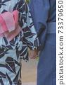 一對夫婦的後面看法在yukata出現的 73379650