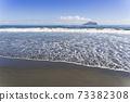 이란 해안 국가 풍경구 73382308