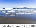 이란 해안 국가 풍경구 73382309