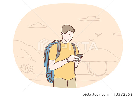 Hiking, traveling on nature, mountain tourism concept 73382552