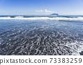 일란 해안 국가 풍경구의 파도 73383259