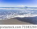일란 해안 국가 풍경구의 파도 73383260