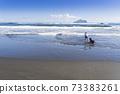 일란 해안 국가 풍경구의 파도 73383261