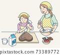 手工巧克力蛋糕 73389772