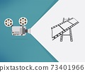 Cinema movie Thanks for watching slide. Movie presentation with film projector. Can use for web banner, infographics, hero images. Flat vector illustration isolated on generic background. 73401966