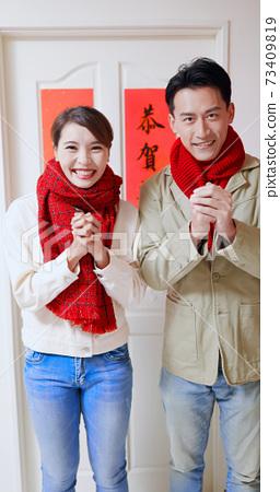happy chinese new year 73409819