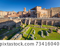 Ruins of the Trajan Forum in Rome, Italy 73416040