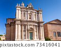 Ruins of the Roman Forum in Rome, Italy 73416041